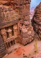 Petra,Jordánia